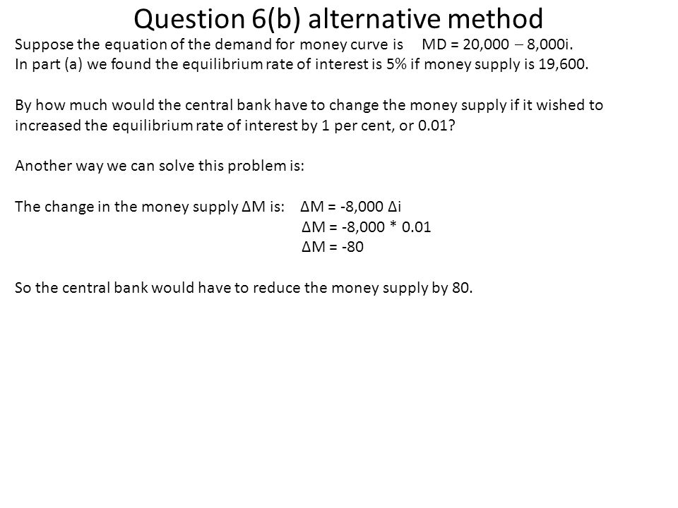 Question 6(b) alternative method