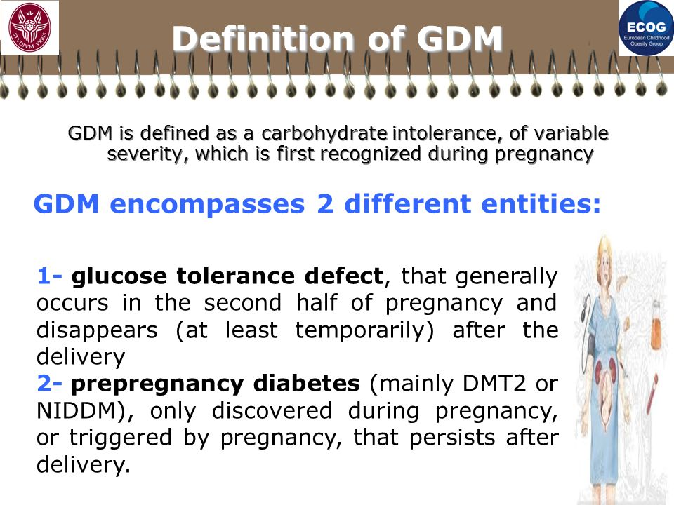 GDM encompasses 2 different entities: