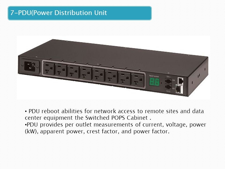 7-PDU(Power Distribution Unit