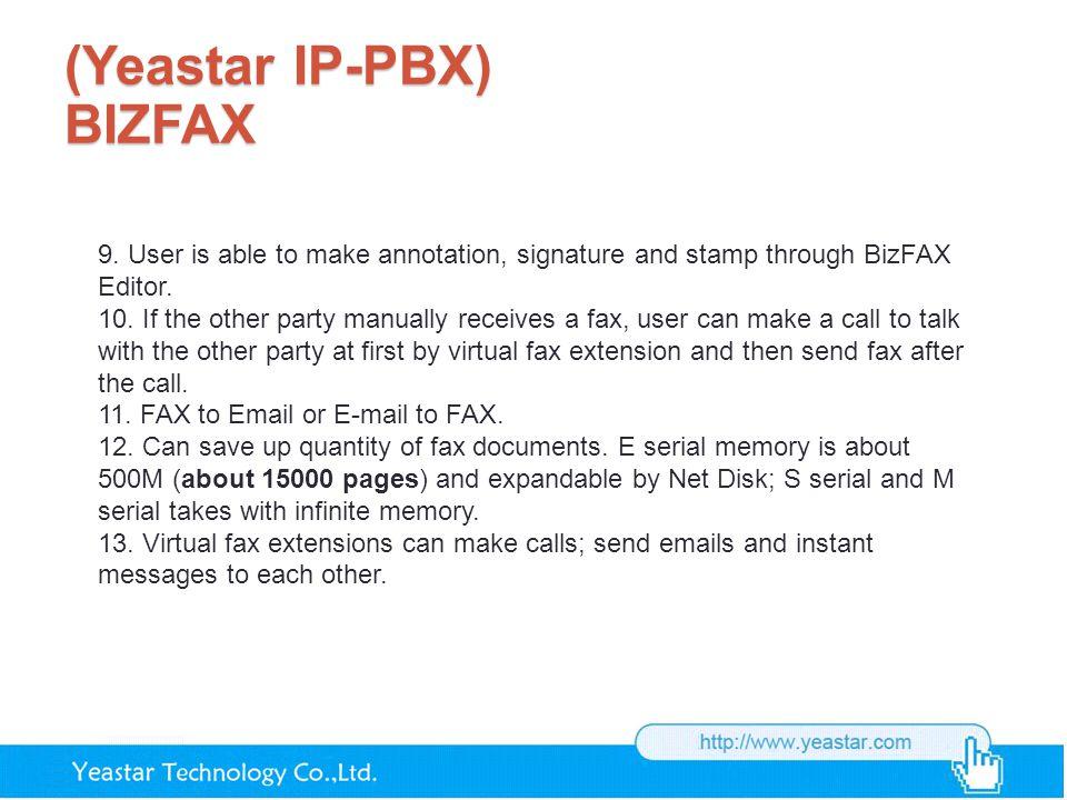 (Yeastar IP-PBX) BIZFAX