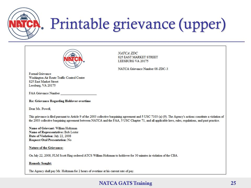 Printable grievance (upper)
