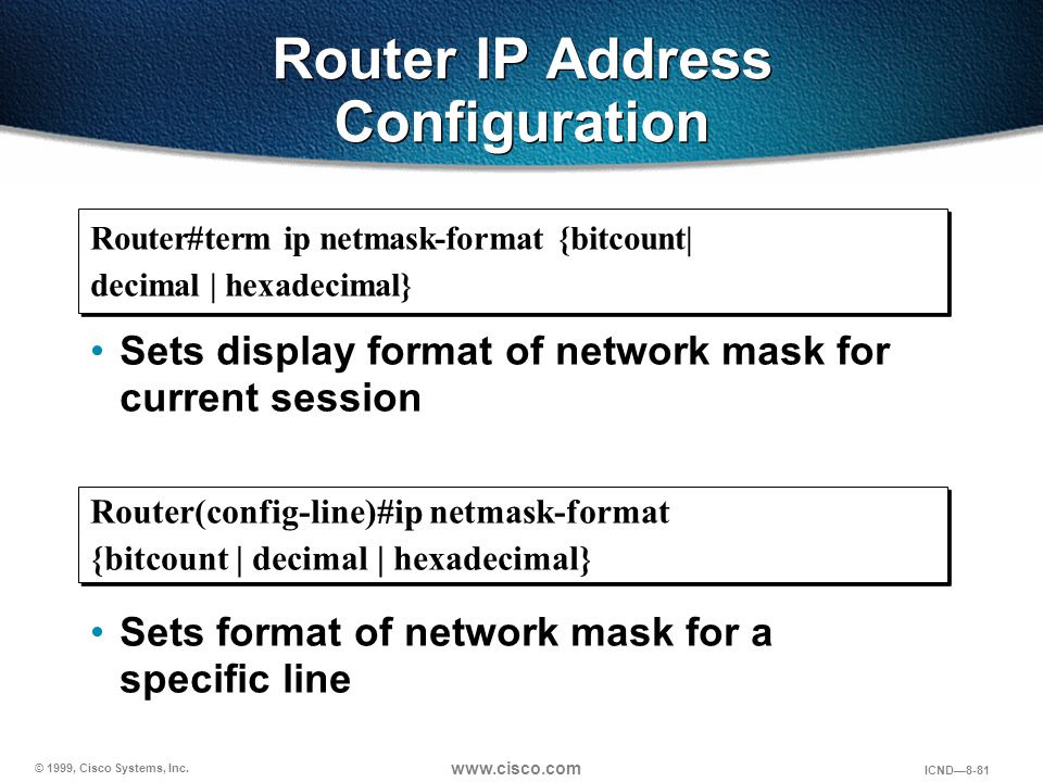 Router IP Address Configuration