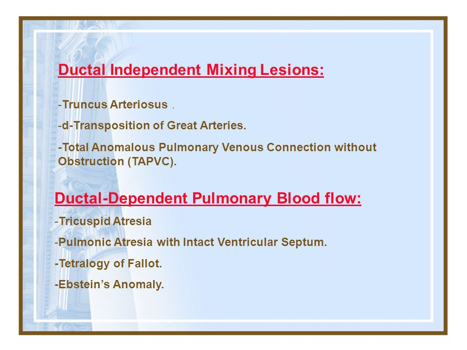 Ductal Independent Mixing Lesions: