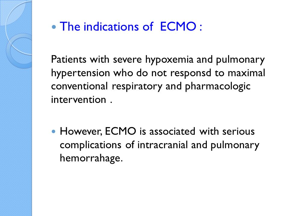 The indications of ECMO :