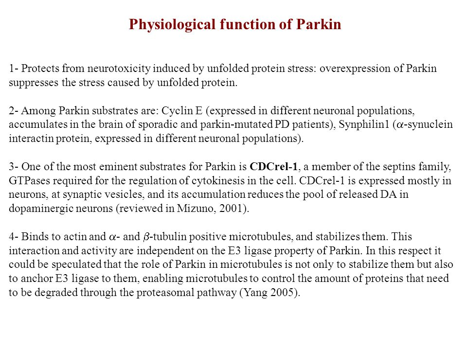 Physiological function of Parkin