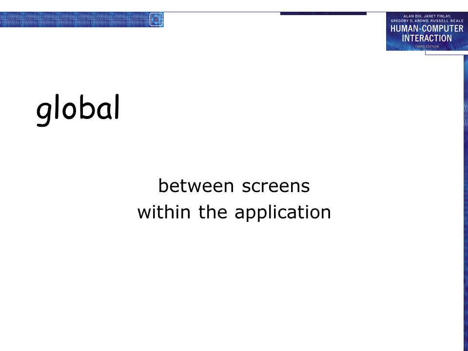 between screens within the application