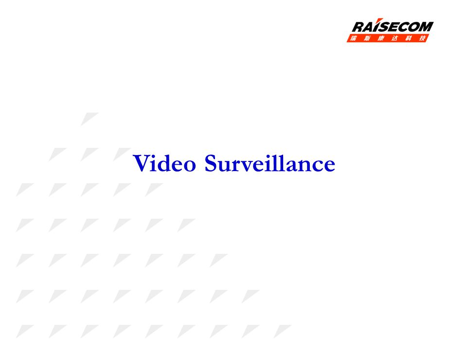 Video Surveillance For optimizing fiber resource of curb, Raisecom provides CWDM system to access customers.