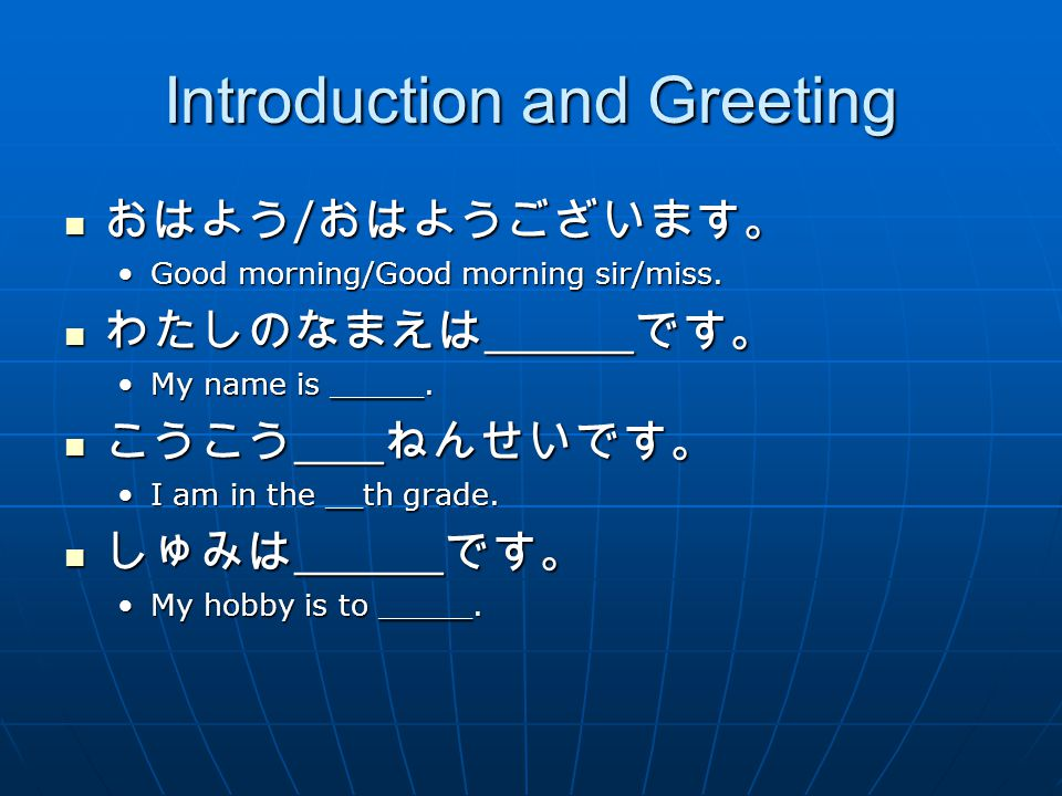 Introduction and Greeting