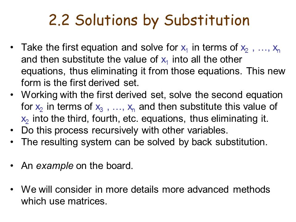 2.2 Solutions by Substitution