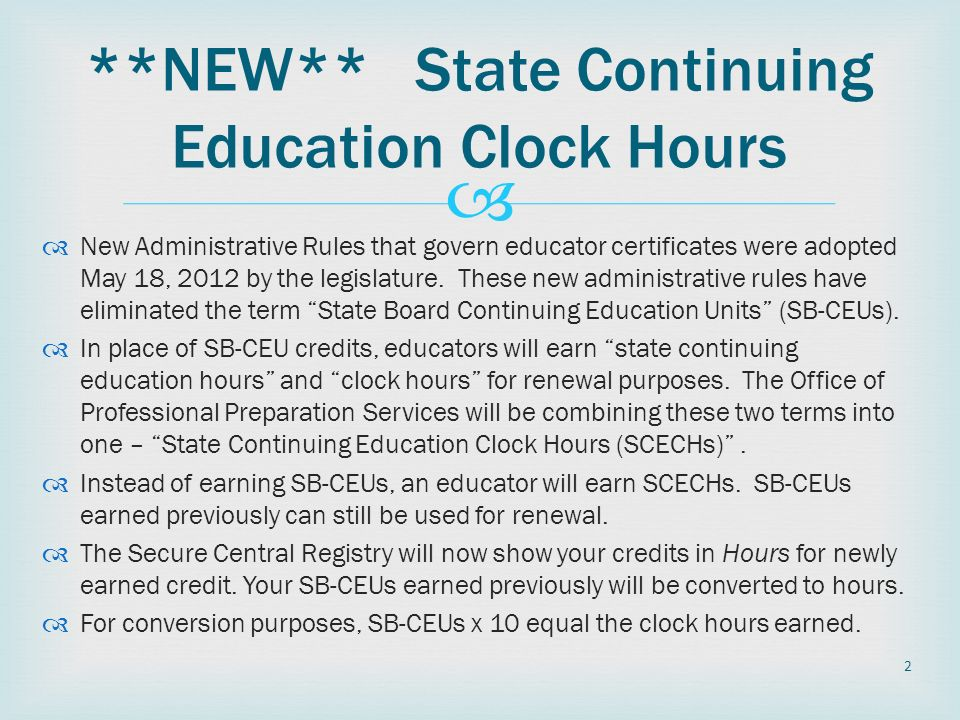 **NEW** State Continuing Education Clock Hours