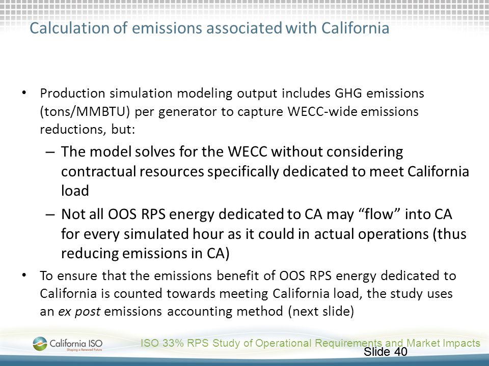 Calculation of emissions associated with California