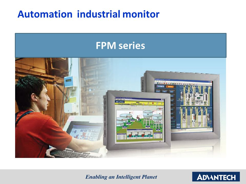 Automation industrial monitor