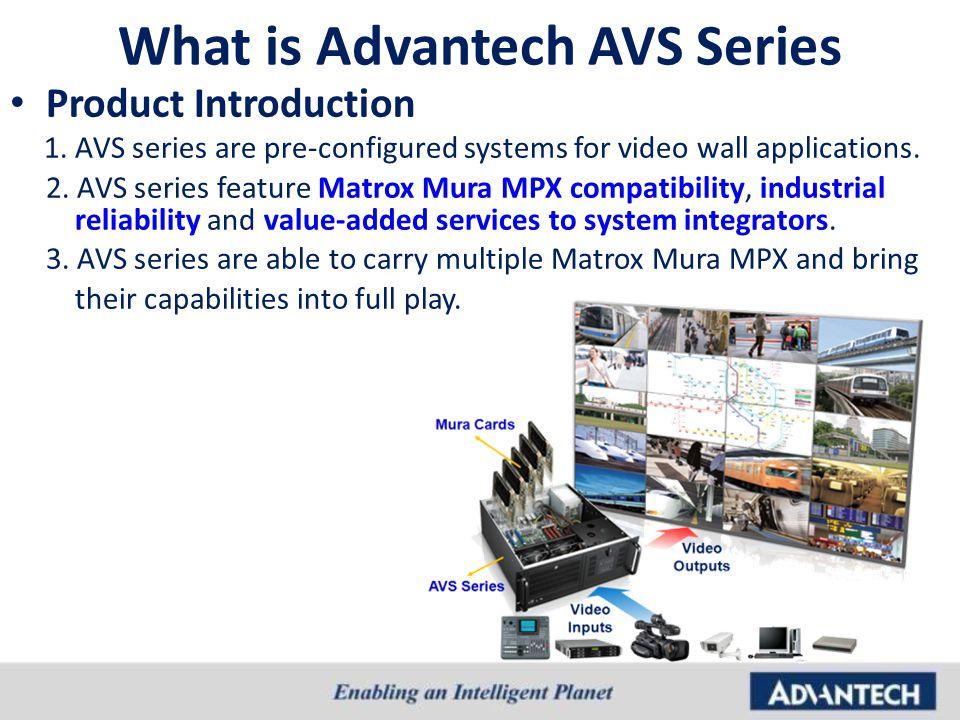 What is Advantech AVS Series