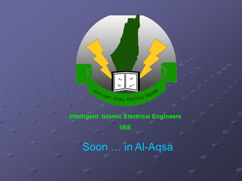 Intelligent Islamic Electrical Engineers