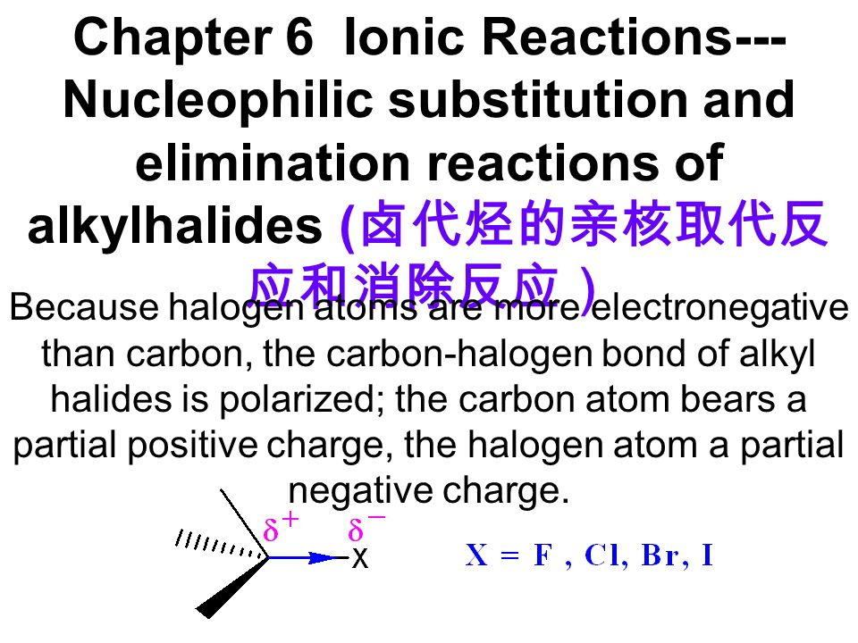 Chapter 6 Ionic Reactions---Nucleophilic substitution and elimination reactions of alkylhalides (卤代烃的亲核取代反应和消除反应)