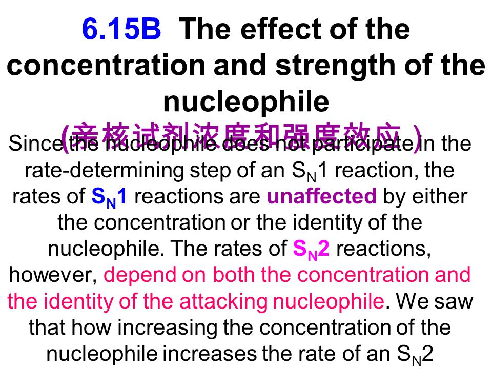 6.15B The effect of the concentration and strength of the nucleophile (亲核试剂浓度和强度效应)