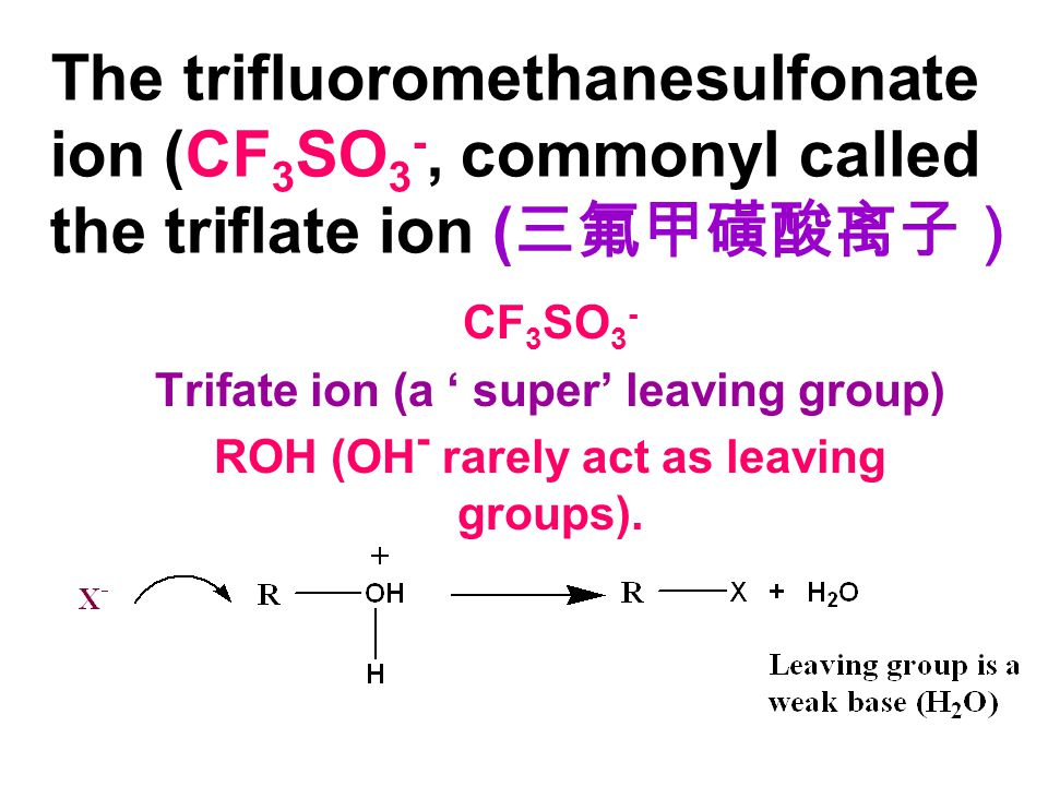 The trifluoromethanesulfonate ion (CF3SO3-, commonyl called the triflate ion (三氟甲磺酸离子)