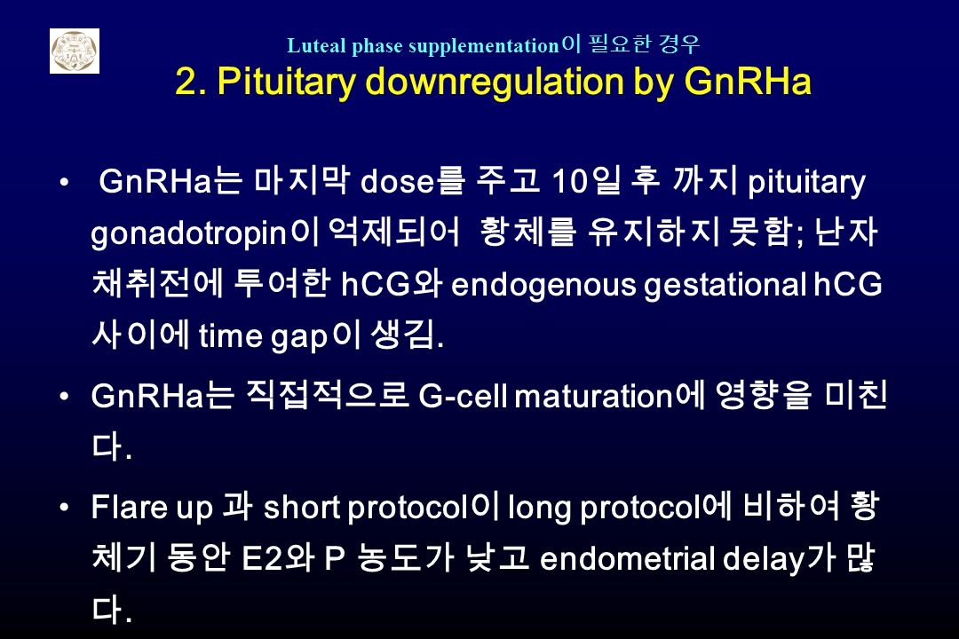GnRHa는 직접적으로 G-cell maturation에 영향을 미친다.