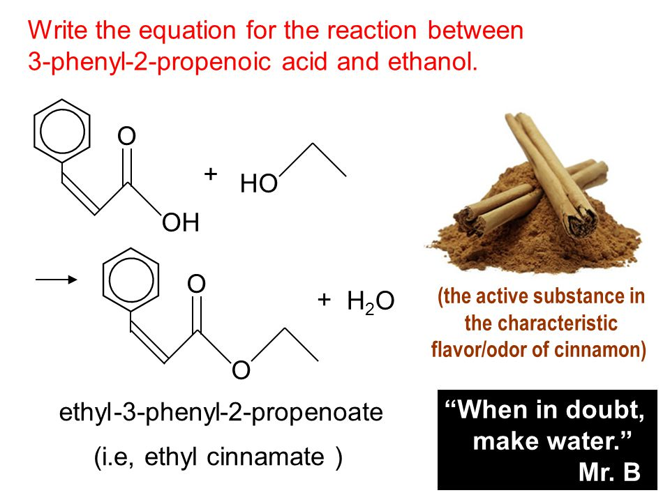 (the active substance in flavor/odor of cinnamon)