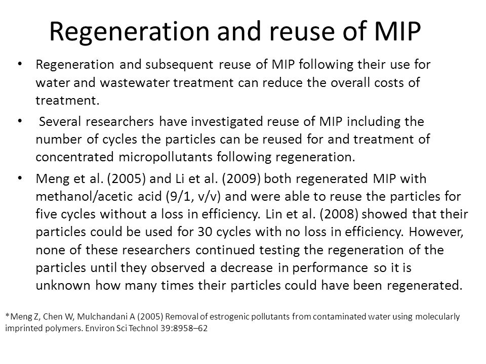 Regeneration and reuse of MIP