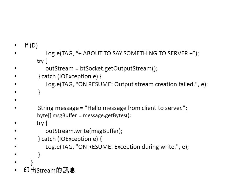 Log.e(TAG, + ABOUT TO SAY SOMETHING TO SERVER + );