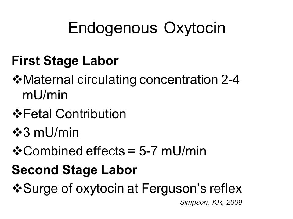 Endogenous Oxytocin First Stage Labor