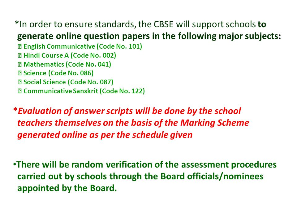 generate online question papers in the following major subjects:
