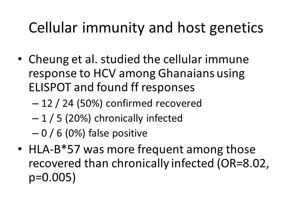 Cellular immunity and host genetics