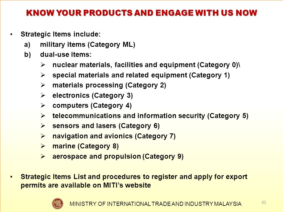 KNOW YOUR PRODUCTS AND ENGAGE WITH US NOW