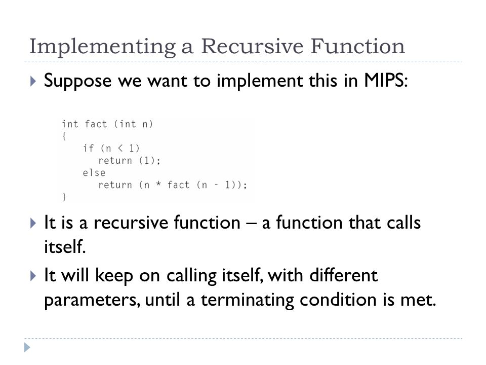 Implementing a Recursive Function