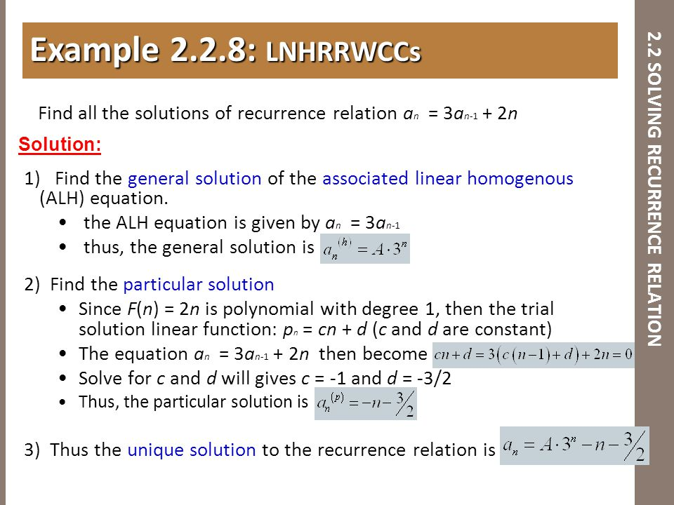 2.2 SOLVING RECURRENCE RELATION