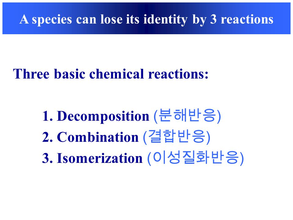 A species can lose its identity by 3 reactions