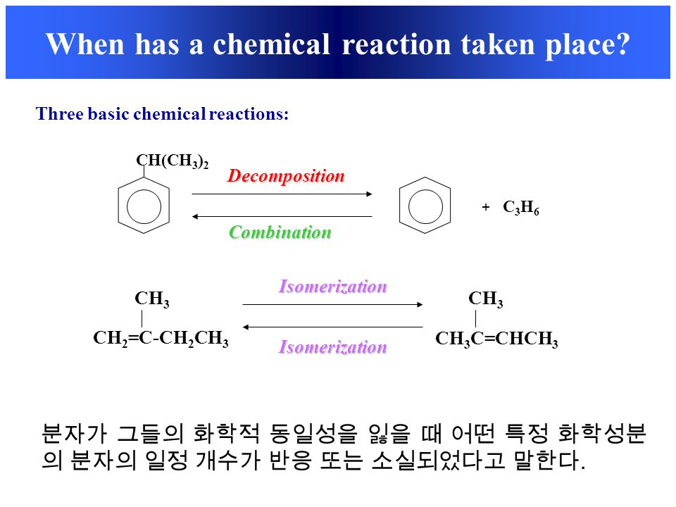 When has a chemical reaction taken place