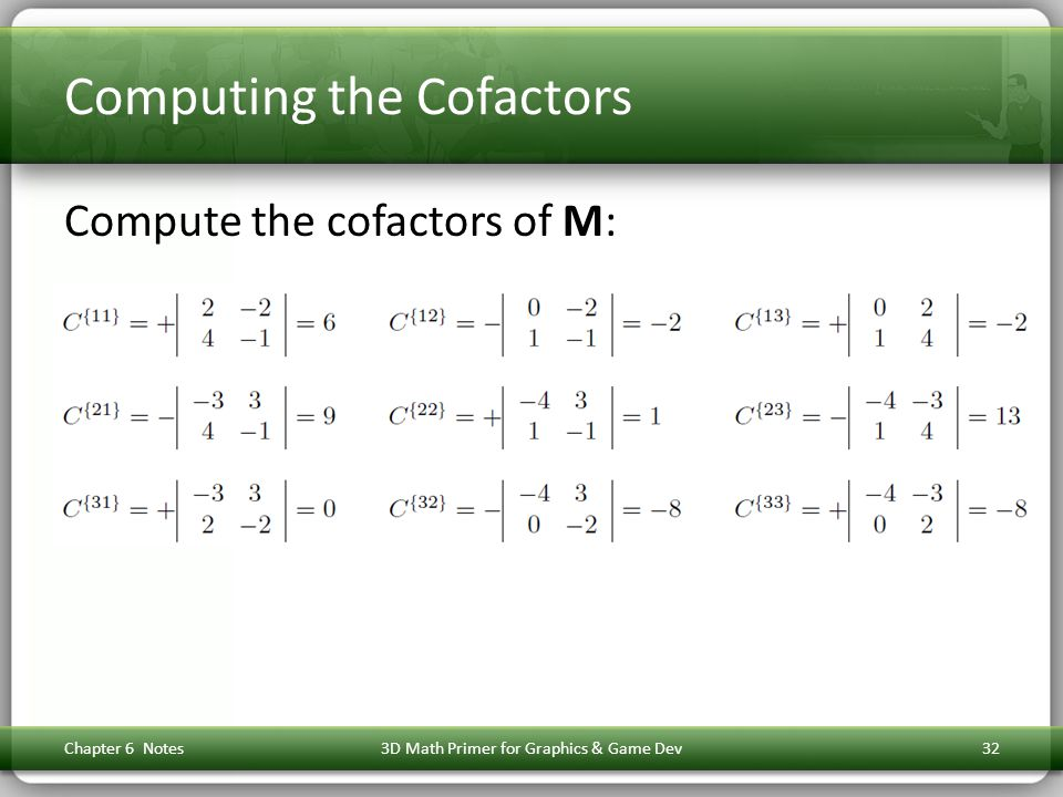 Computing the Cofactors
