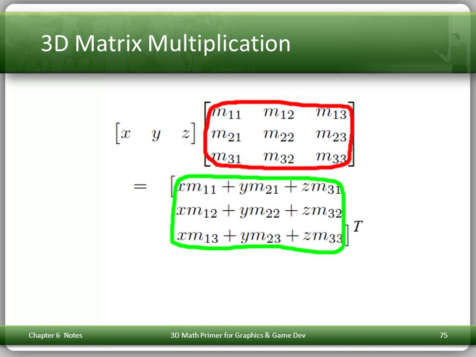 3D Matrix Multiplication