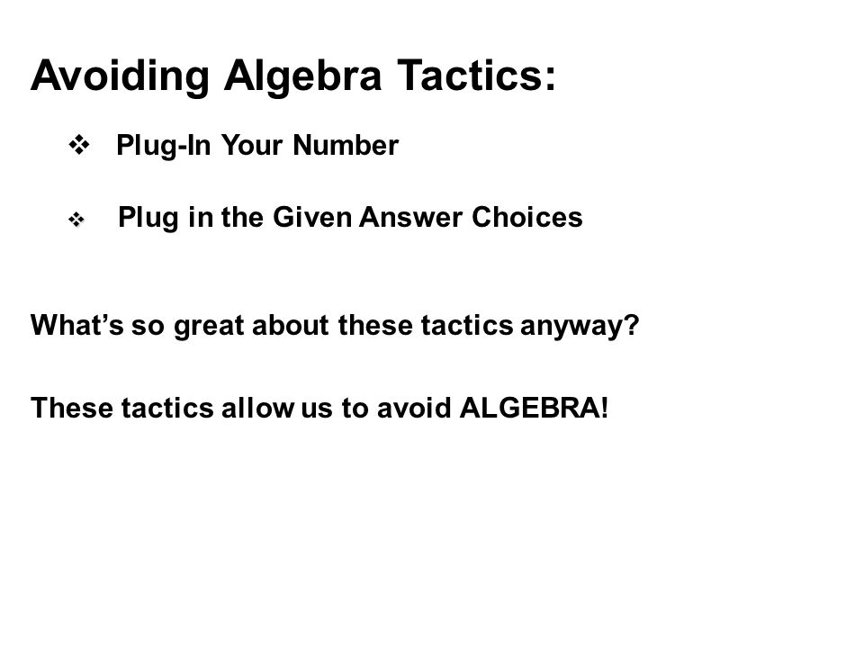 Avoiding Algebra Tactics:
