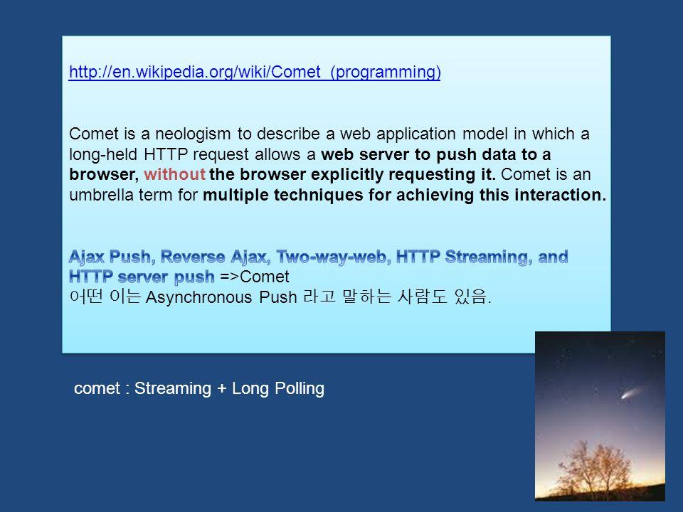 http://en.wikipedia.org/wiki/Comet_(programming)