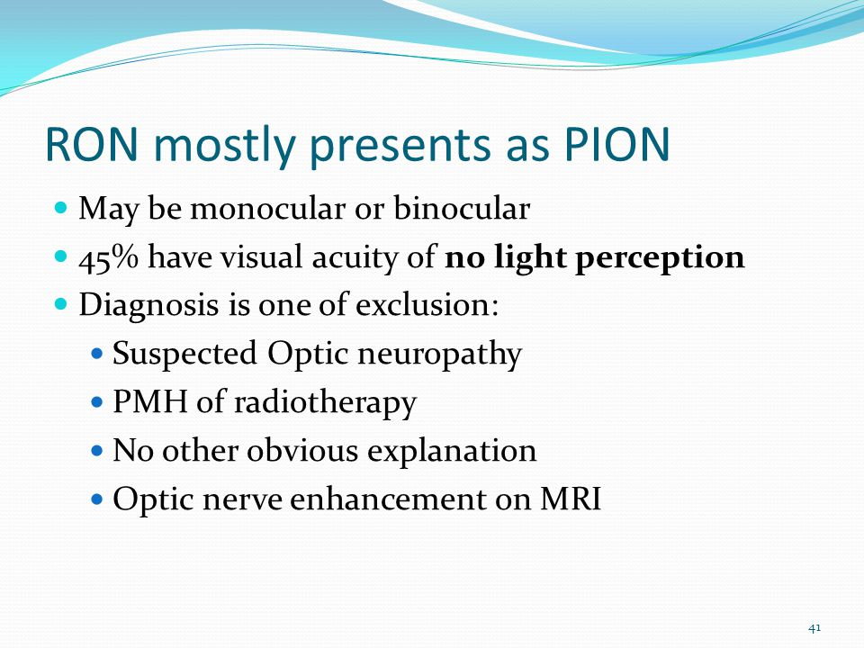 RON mostly presents as PION