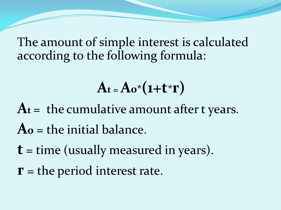 At = the cumulative amount after t years. A0 = the initial balance.