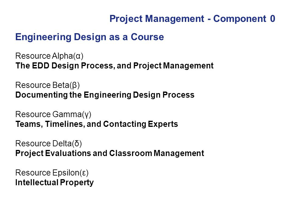 Engineering Design as a Course