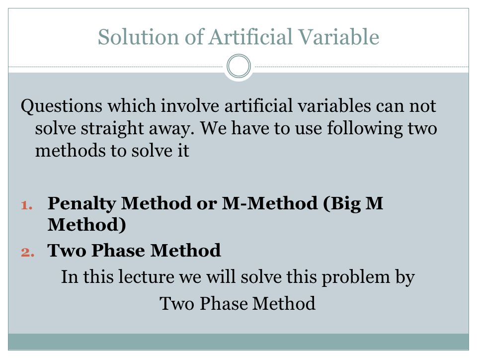 Solution of Artificial Variable