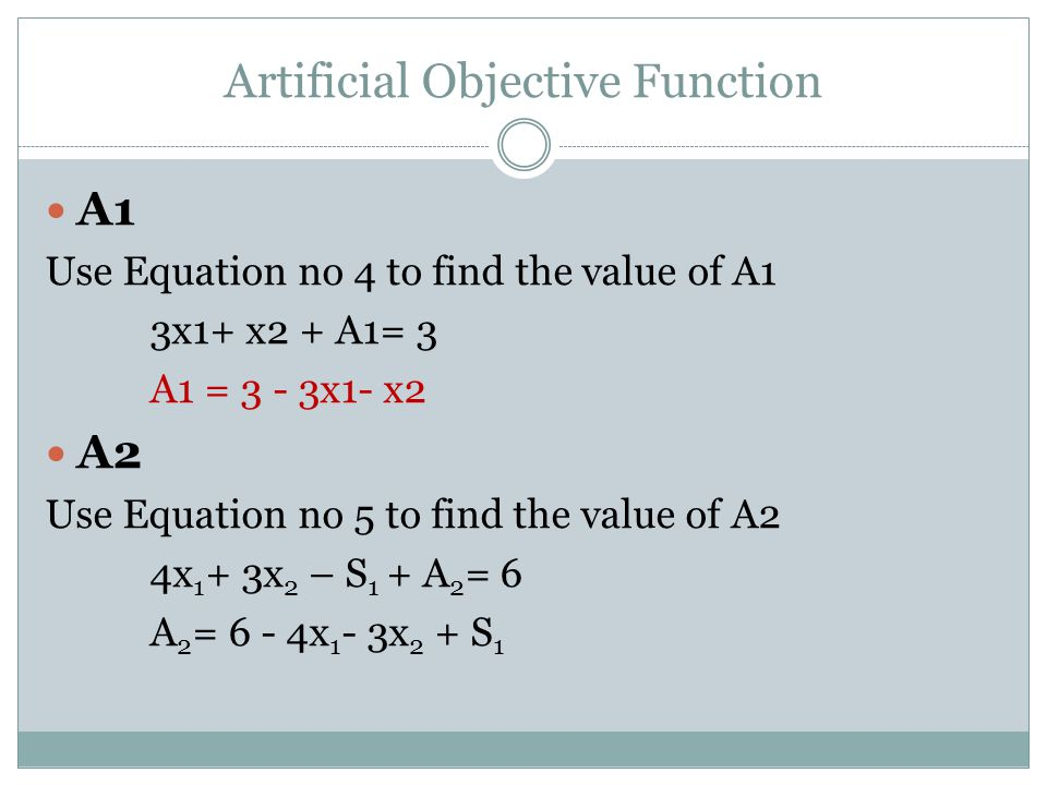 Artificial Objective Function