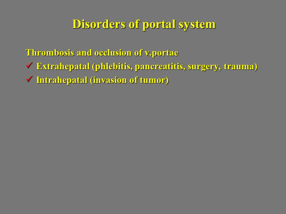 Disorders of portal system