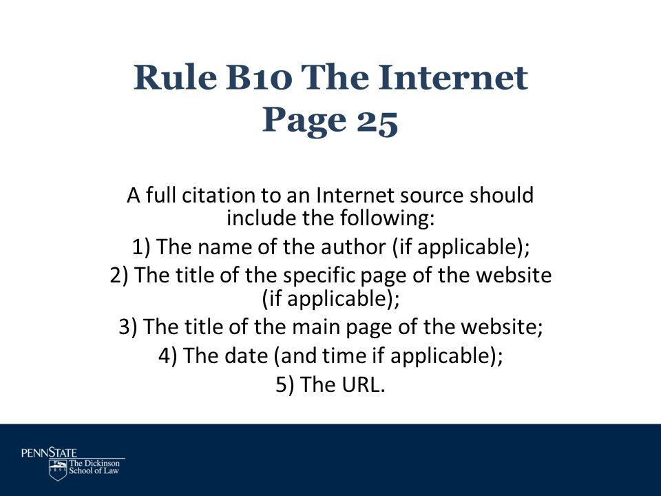 Rule B10 The Internet Page 25