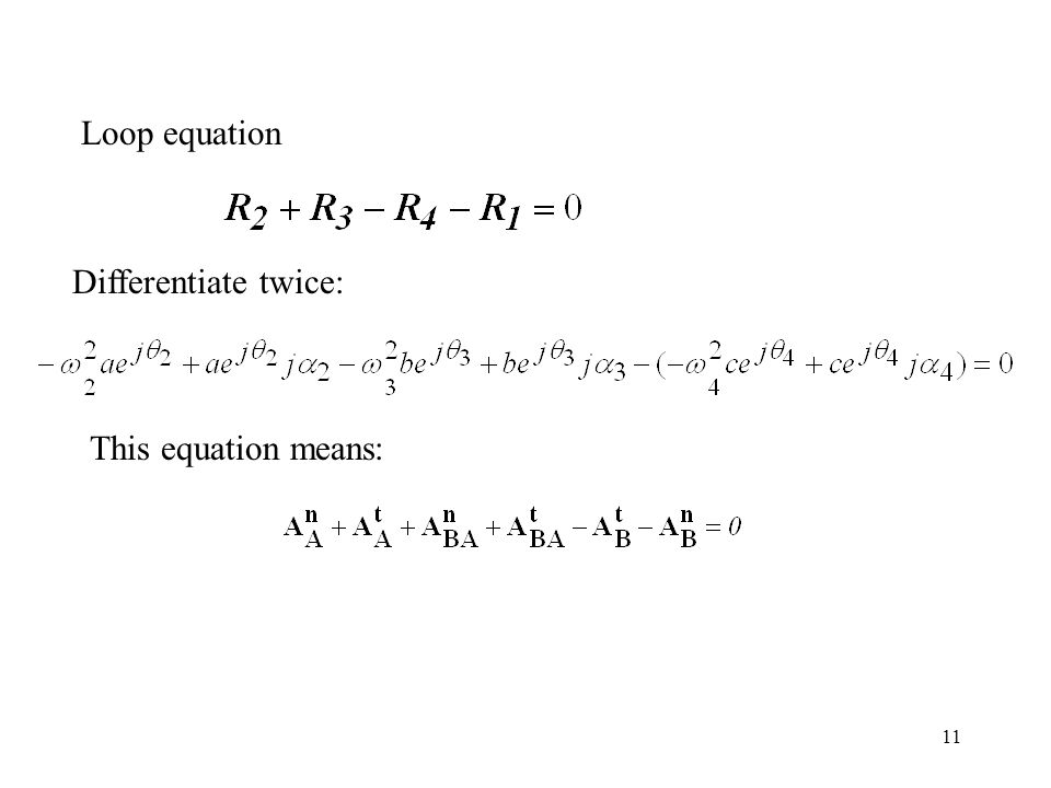 Loop equation Differentiate twice: This equation means: