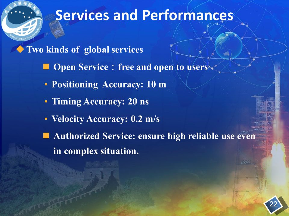 Services and Performances
