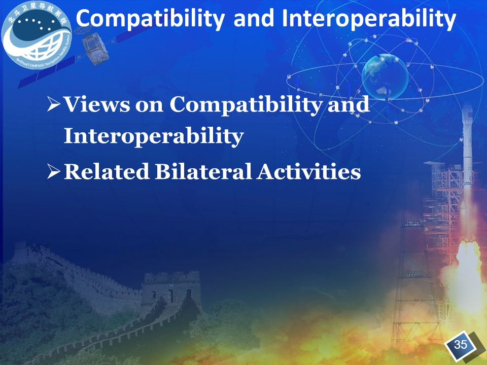 Compatibility and Interoperability