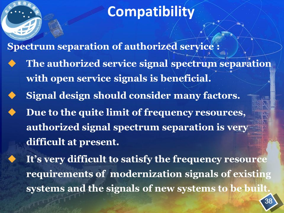 Compatibility Spectrum separation of authorized service :