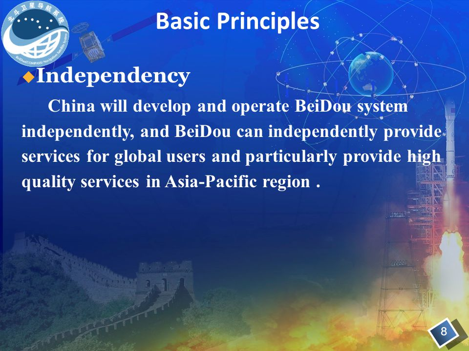 Basic Principles Independency