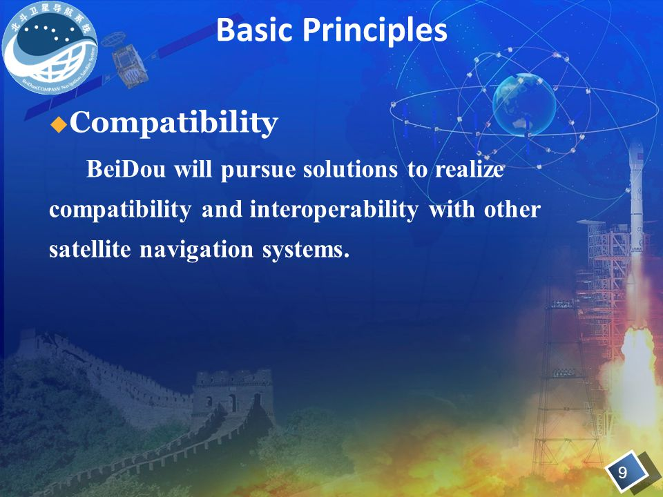 Basic Principles Compatibility